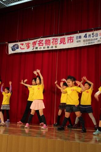 地域のダンスグループ「KSG48」