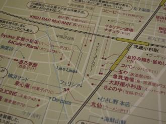 「散歩の達人」2010年11月号の武蔵小杉周辺の紹介店舗マップ
