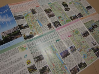 散策マップのルート紹介面