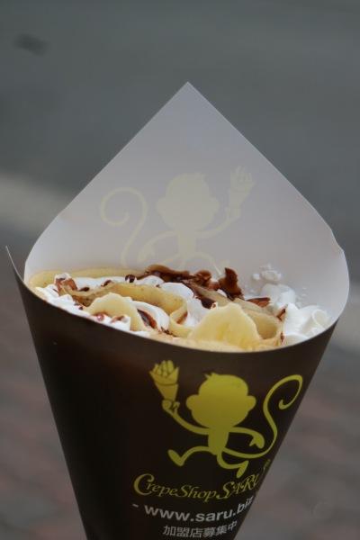 チョコバナナクリーム