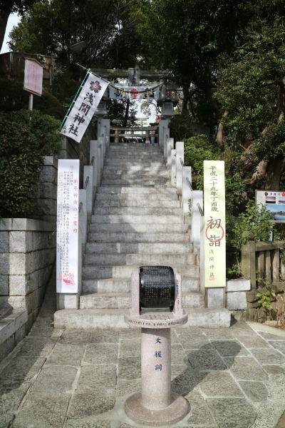 多摩川浅間神社の入口