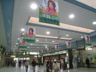 JR武蔵小杉駅コンコース