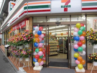 セブンイレブン川崎今井仲町店のオープン祝花