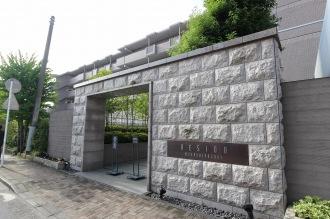 三菱商事社宅をリノベーションした