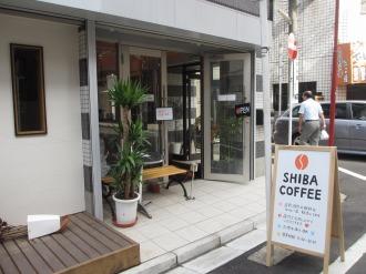 「SHIBA COFFEE」