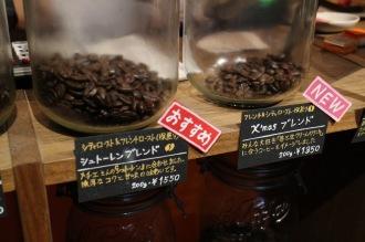 「SHIBA COFFEE」のシュトーレンブレンド