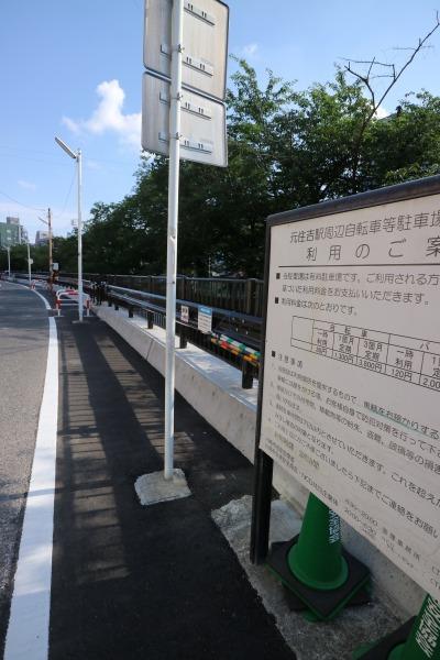 6月2日より供用開始された駐輪場