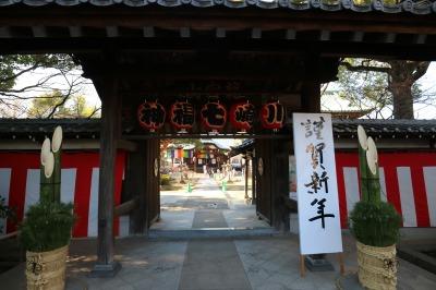 まち歩きスポット「西明寺」