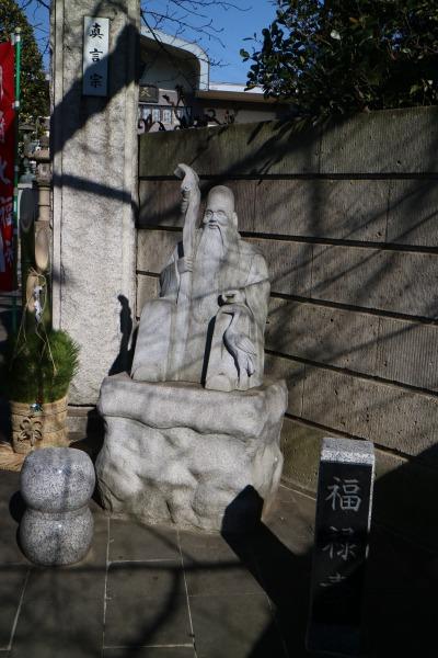 安養寺の福禄寿