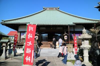 弁財天の宝蔵寺