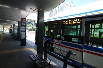 臨港バスの「小杉駅東口」バス停