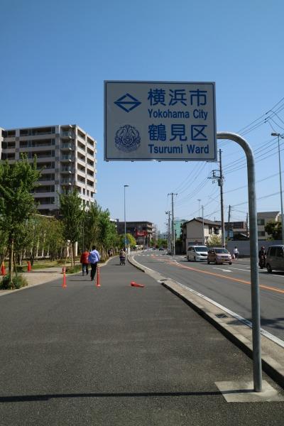 横浜市への境界線