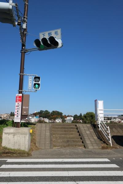 多摩沿線道路の「下野毛」交差点