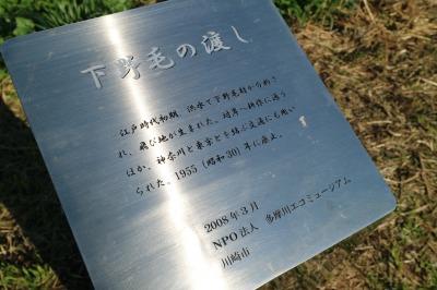 記念碑の説明文