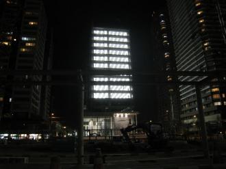 (仮称)武蔵小杉新駅前ビルとリエトコート武蔵小杉