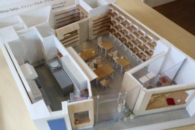 「新城劇場」のリニューアル模型