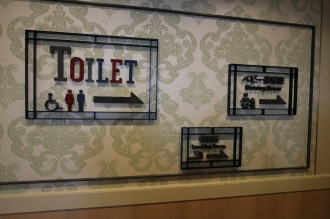 トイレ・ベビー休憩室・喫煙所のご案内