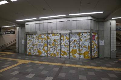 マクドナルド新丸子駅店跡地