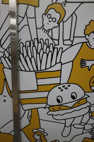 ハンバーガーとポテト?