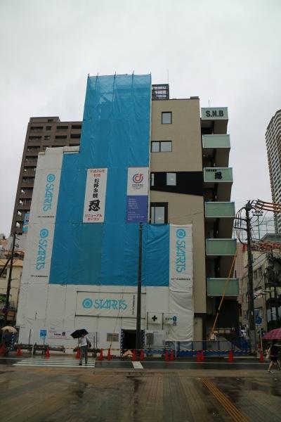 7階建ての新築ビル