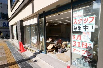 8月31日オープン「ファミリーマート武蔵小杉駅西店」(1階)