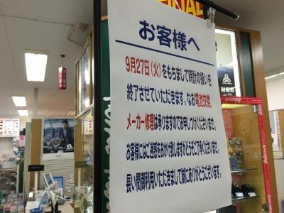10月28日にダイソーが出店する4階