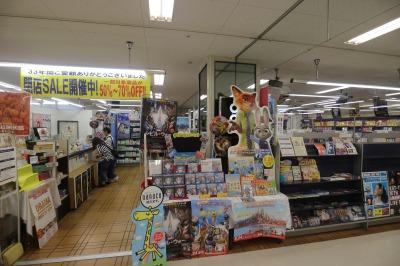 閉店した「新星堂武蔵小杉店」
