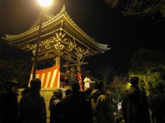 西明寺の除夜の鐘