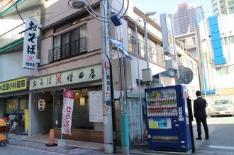 そば店「増田屋」