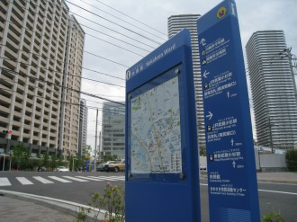 綱島街道・武蔵小杉駅南口線の交差点