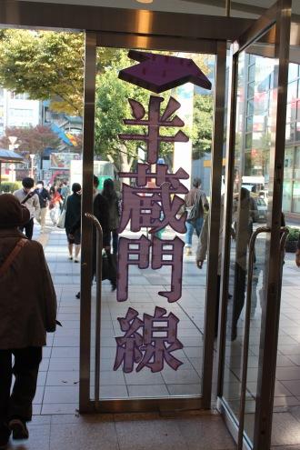 JR錦糸町駅の半蔵門線乗換案内