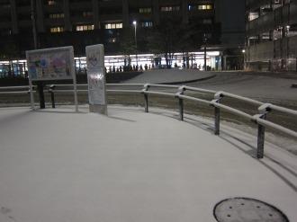 横須賀線武蔵小杉駅ロータリーの積雪