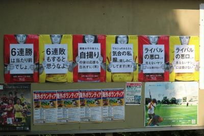 慶應義塾大学日吉キャンパスのポスター