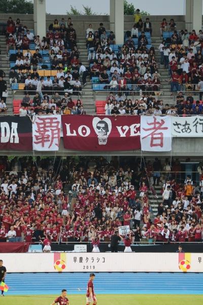 早稲田大学の応援席