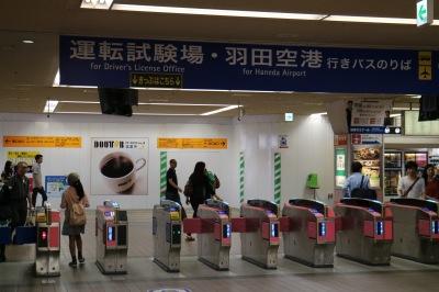 相鉄線二俣川駅