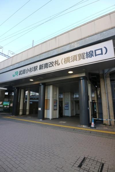 相鉄・JR直通線が停車するJR武蔵小杉駅(新駅)