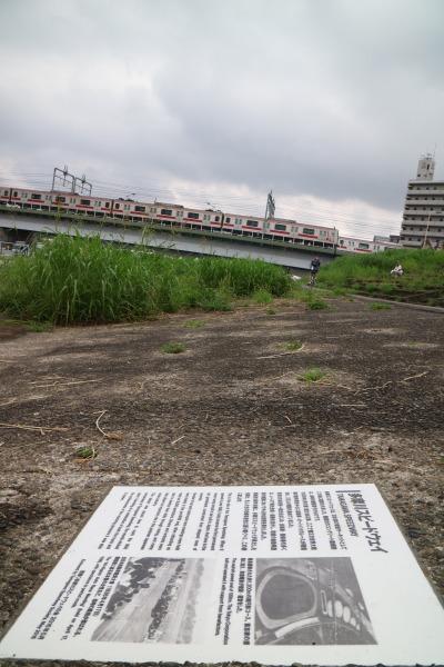 「多摩川スピードウェイ」跡地の記念碑