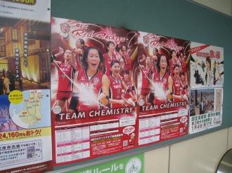 JR武蔵小杉駅のNECレッドロケッツのポスター