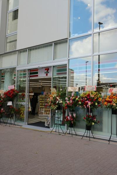 1階の「セブンイレブン グランツリー武蔵小杉前店」