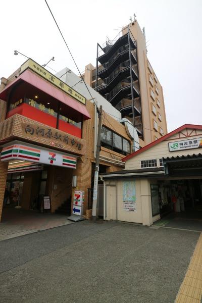 JR向河原駅と、「スギ薬局」がオープンする建物