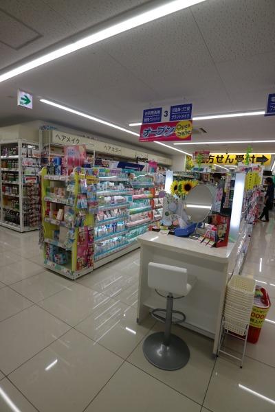 化粧品・ドラッグ売場