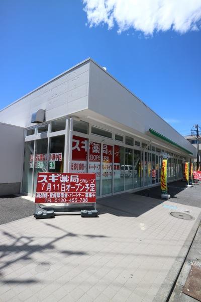 スギドラッグ上小田中店のオープン予定地