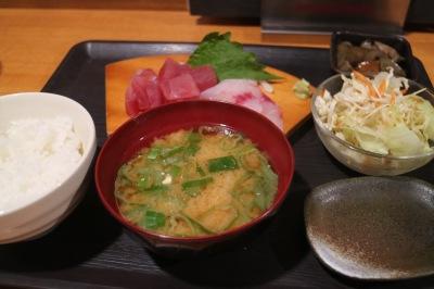 鮮魚お刺身定食