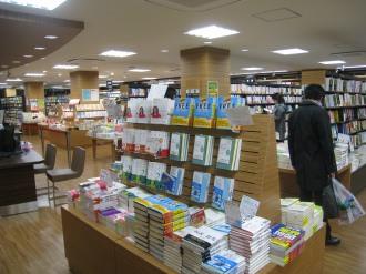 2階 文芸・ビジネス書・専門書売り場