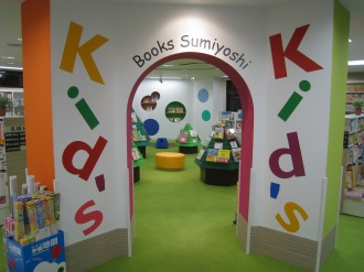3階 児童書売り場