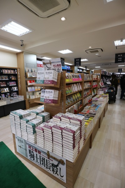 1階の新刊売り場