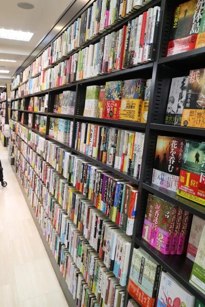 強化された書籍の在庫