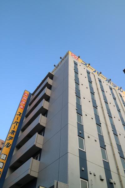 「スーパーホテル」の既存店舗