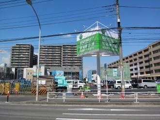 SUUMO住宅展示場武蔵小杉