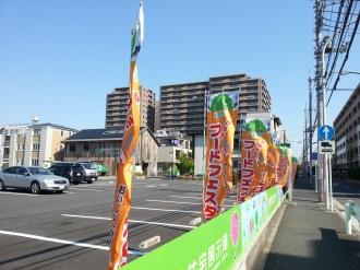 SUUMO武蔵小杉住宅展示場